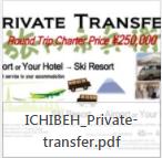 ICHIBEH Private Transfer